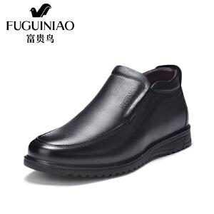 富贵鸟棉鞋 新款冬季加绒高帮鞋男套脚休闲皮鞋男鞋子