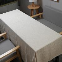 桌布 纯色棉麻粗麻超大尺寸办公茶台桌布 餐桌布艺复古电视柜盖布 米白色 粗布