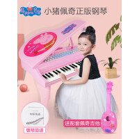 小猪佩奇儿童钢琴电子琴女孩初学者1-3岁音乐益智玩具新年礼物