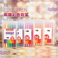 英雄牌幼儿园儿童水彩笔 套装软头笔 可水洗12色36色48色涂鸦彩色画画笔 小学生初学者水彩笔
