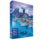 LP挪威-孤独星球Lonely Planet旅行指南系列-挪威(第二版)