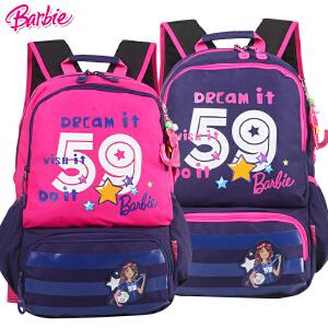 Barbie/芭比 女童小学生高年级-初中双肩休闲书包BL0277