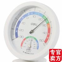 得力9015室内外温湿度计 精致小巧温度计湿度计温湿度表