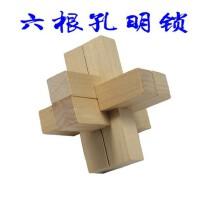 木质六根 孔明锁 鲁班锁 鲁班球古典 儿童益智力玩具学生礼物