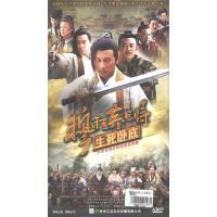穆桂英点将-生死卧底-(六碟装DVD)( 货号:788378314001)