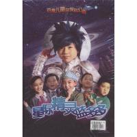 星际精灵蓝多多(第一季)-百集儿童环保科幻剧DVD(大盒)( 货号:7883274031550)