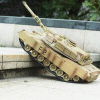 玩具遥控车汽车坦克模型男孩玩具遥控坦克 大型充电对战坦克