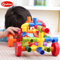 益智塑料拼插拼装式管道积木儿童拼装玩具3岁以上儿童节礼物