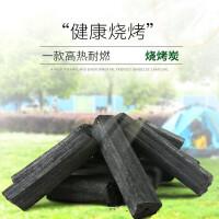 木炭烧烤碳无烟碳家用烧烤炉果木炭易燃碳10斤商用机制木炭取暖碳