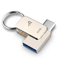 DM 小蘑菇(PD059) 安卓Type-c手机U盘32G USB3.0优盘两用车载u盘