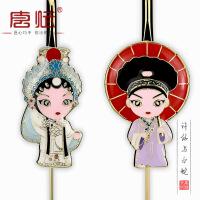 京剧脸谱书签中国风特色礼品送老外出国小礼物传统工艺北京纪念品 +白蛇