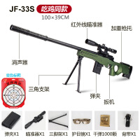 98K狙击可发射儿童玩具枪 绝地求生仿真巴雷特AWM男孩手抢