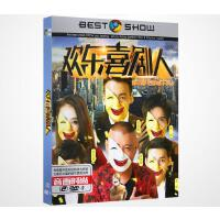 欢乐喜剧人第三季高清dvd汽车音乐光盘车载 碟片DVD高清搞笑视频