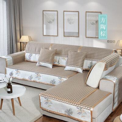 夏季沙发垫凉席凉垫冰丝藤席坐垫沙发套沙发罩客厅夏