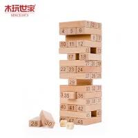 男孩木玩世家叠叠乐数字叠叠高层层叠抽积木桌面游戏 早教益智玩具兼容乐高 48片层层叠+两个骰子(EB009)