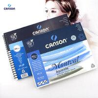 康颂canson巴比松16k/8k水彩本水彩纸写生水溶彩铅本200g/300g