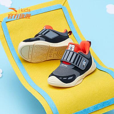 【到手价129】安踏(ANTA)官方旗舰店 儿童男童婴幼童鞋学步鞋运动鞋0~3岁A31913506