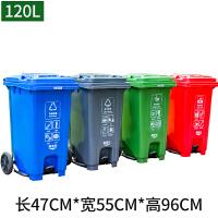 分类垃圾桶20双桶可回收厨余家用厨房垃圾分类桶80升脚踏商用大号