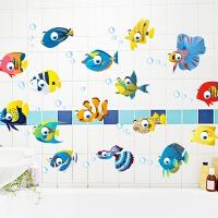 卫生间淋浴室墙壁瓷砖玻璃装饰可移除贴画儿童房卡通海洋鱼墙贴