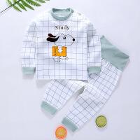 婴儿护肚内衣套装宝宝儿童睡衣男童女童小孩内衣