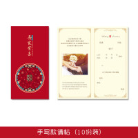 婚礼喜帖定制结婚请帖请柬创意打印2020中式红色新婚婚礼婚庆用品