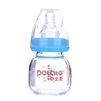 小土豆便携果汁小奶瓶迷你初生婴儿新生儿喝水玻璃硅胶嘴60ml弧形