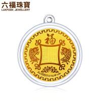 六福珠宝金币黄金饰品足金金条福庆有鱼压岁钱定价HNA10007A