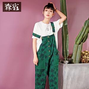 【尾品价187】森宿 备风景  春装文艺趣味印花宽松背带裤