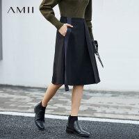 【618大促-每满100减50】Amii[极简主义]时尚睿智 撞色半身裙女 2017冬装新款宽松拉链裙子