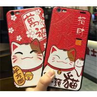 招财猫苹果6/6s/7/8/X PLUS手机壳oppor11 oppo系列硅胶套软壳vivox9 vivo系列磨砂x2