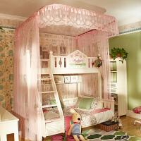 U型导轨蚊帐双层床儿童床上下铺高低床落地支架纹帐公主风 其它