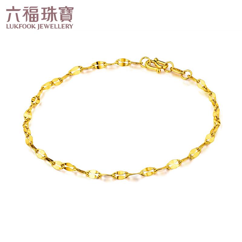 六福珠宝 足金十字相连黄金手链   B01TBGB0006爆款热卖 时尚百搭 适合日常佩戴