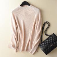 秋冬新款羊绒衫女半高领短款宽松针织毛衣套头加厚时尚长袖打底衫