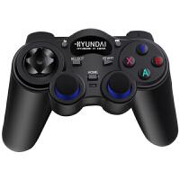 现代(HYUNDAI)游戏手柄PC无线游戏手柄支持智能电视038黑色