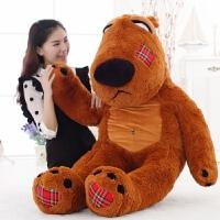 毛绒泰迪熊布娃娃可爱欠揍熊生日情人节礼物女玩具大号倒霉熊公仔