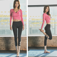韩国瑜伽运动套装健身服长袖上衣女舞蹈练功服形体课服装紧身显瘦