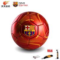 巴萨4号5号 儿童中小学生少年比赛真皮耐磨足球