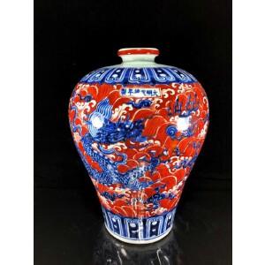 清  矾红青花龙纹梅瓶