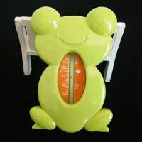 宝宝洗澡测水温计婴儿卡通青蛙乌龟干湿两用室内温度计水温表家用