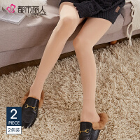 【可用30券】都市丽人打底裤女2条装亲肤高腰纤体美腿女士连裤袜2G8309