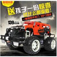 漂移遥控车充电汽车 超大1:14模型男孩玩具儿童越野车遥控赛车