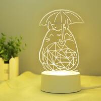 创意3d台灯比爱心小夜灯 圣诞生日礼品 立体插电卧室床头简约现代 龙