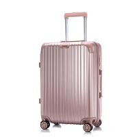 拉杆箱万向轮旅行箱24寸小清新行李箱男女潮韩版学生密码皮箱个性
