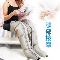 老人气动腿部按摩器揉捏脚部按摩仪电动空气波压力理疗按摩