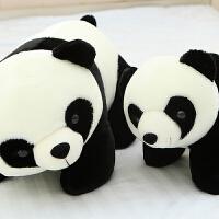 大号可爱趴式熊猫公仔抱抱熊毛绒玩具泰迪熊娃娃玩偶新年礼物女生