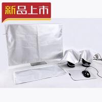 电脑罩电脑套台式电脑防尘罩21寸 /23寸/ 27寸盖布定制