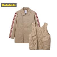 巴拉巴拉童装男童外套儿童中大童风衣秋装2018新款可拆卸两件套潮