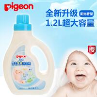 贝多效宝宝婴儿衣物洗衣液/清洗液 阳光香型1.2L MA55