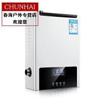 智能电锅炉家用采暖地暖220v全自动电采暖炉电壁挂炉电热锅炉380v