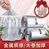 大垃圾袋家用批发加厚大号一次性收纳非背心手提式车载塑料袋q0f